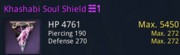 Khashabi Soul Shield 1.png