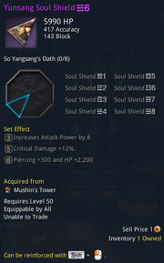 Yunsang Soul Shield Set.png