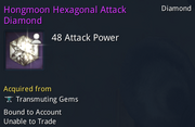 Hongmoon Hexagonal Attack Diamond.png