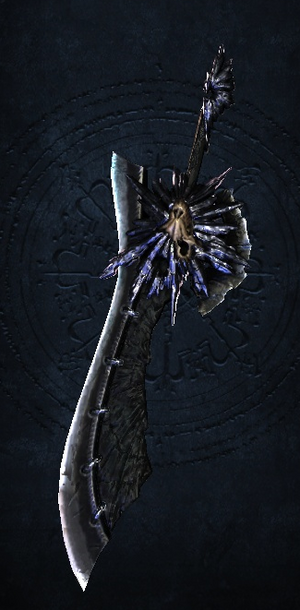 Master Siren Illusion Sword.png