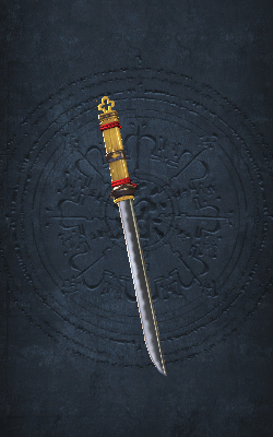 Stone Dagger S Image.png