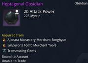 Heptagonal Obsidian.png
