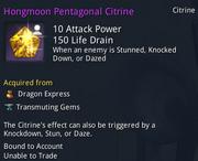 Hongmoon Pentagonal Citrine.png