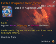 Exalted Hongmoon Etching Stone.png