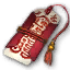 Icon for Cinderlands Mass Revival Charm.