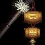 Icon for Iron Staff.