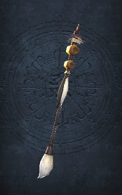 Stone Staff S Image.png