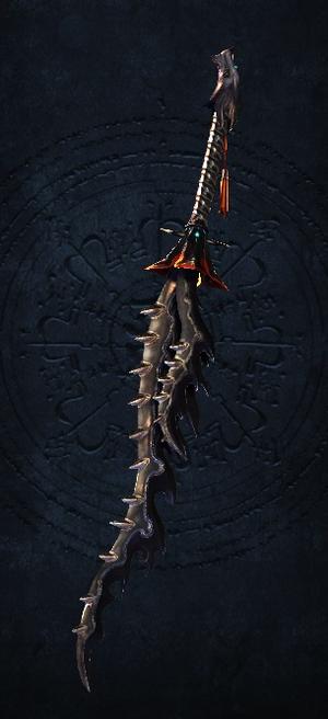 Dokumo Sword.png