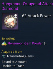 Octagonal Diamond.png
