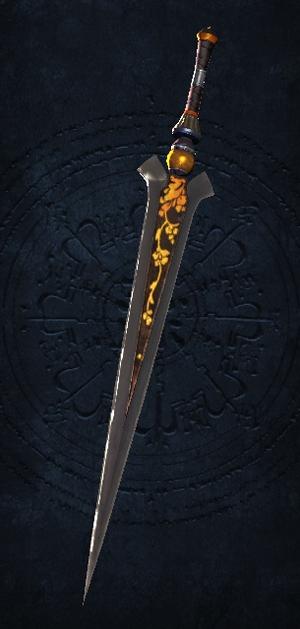 Sentinel's Sword.png