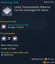 Polishing Cloth.png
