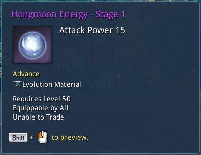 Hongmoon Energy.jpg