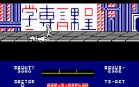 Blade Runner amstrad cpc screenshot crashed into a jaywalker