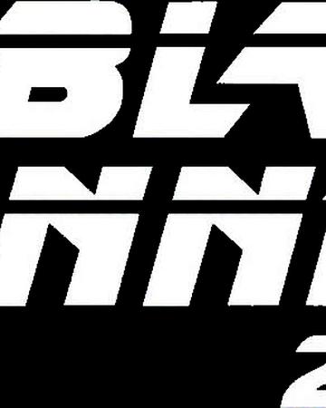 Blade Runner 2019 logo.png