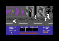 Blade Runner Commodore 64 screenshot there he is