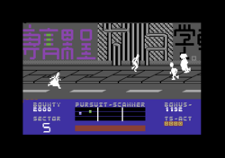 Blade Runner Commodore 64 screenshot there he is.png