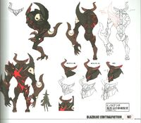 Hi no Kagutsuchi (concept art,1)