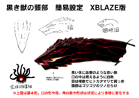 Black Beast (Concept Artwork)