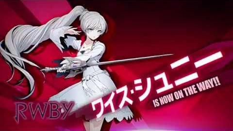 BlazBlue Cross Tag Battle Character Introduction Trailer 2