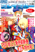 BlazBlue Continuum Shift Material Collection (Illustration, 58)
