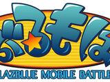 BlazBlue: Mobile Battle