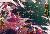 BlazBlue Phase Shift 4 (Colored illustration, 2)