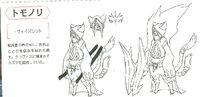 Tomonori (Concept artwork, 1)