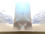 Forbidden Gate