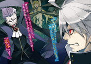 BlazBlue Bloodedge Experience Part 2 (Colored illustration, 2)