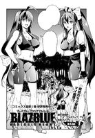 BlazBlue Variable Heart (Chapter 13 cover)