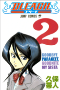 Goodbye Parakeet, Goodnite My Sista