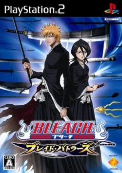 Bleach Blade Battlers cover.png