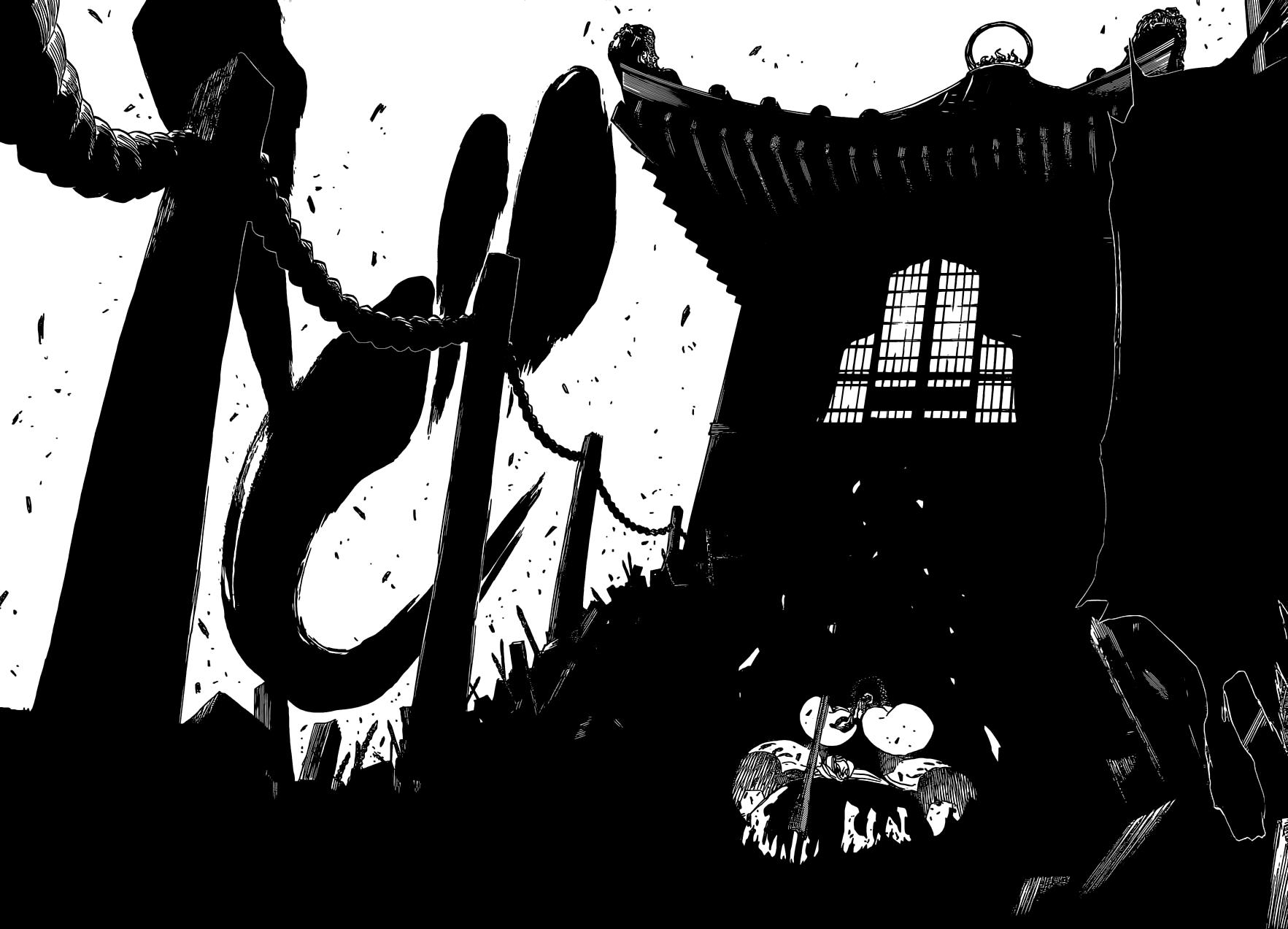 Futen Daisatsuryō