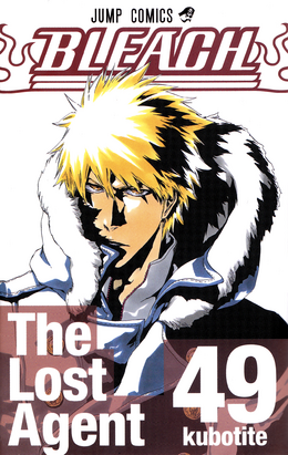 Vol. 49 Lost Agent Cover.png