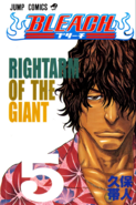 Rigtharm of the Giant