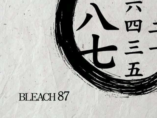 Byakuya przyzwany! Gotei 13 zaczyna działać