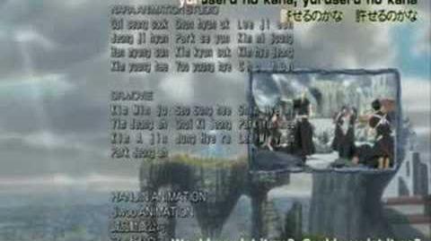 "Bleach_Movie_2_-_Diamond_Dust_""Rock_of_Light""_w_Eng_Lyrics"