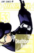 Volume 53 Cover