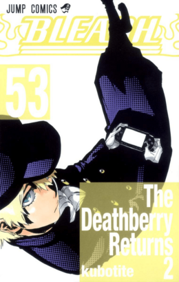 Volume 53 Cover.png