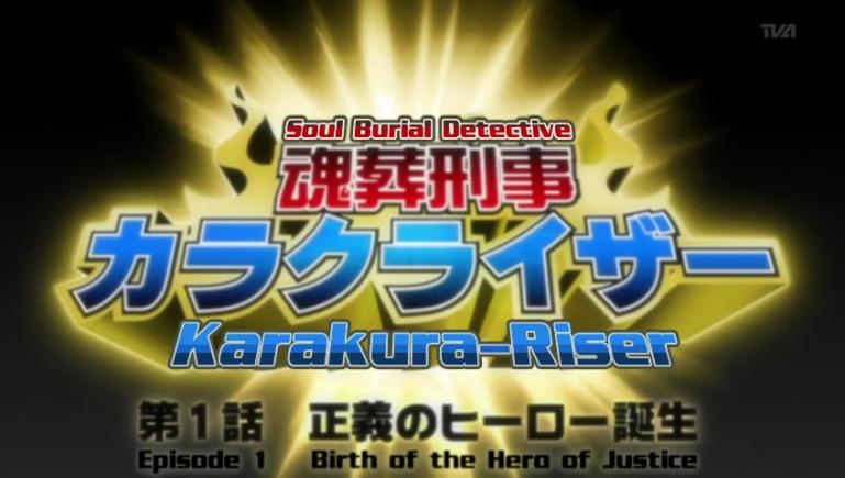 Nace el Karakuraizer, detective de entierros de almas