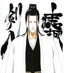 SAFWYAzashiro illustration.png
