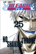 No Shaking Throne