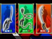 Fujimaru - Selectable Shikai.jpg