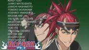 Bleach - Ending 3 Houkiboshi