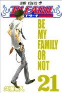 Be My Family Or Not
