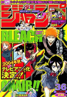 SJ2004-08-16 cover