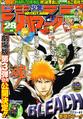 SJ2008-06-23 cover