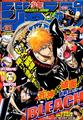SJ2005-12-05 cover