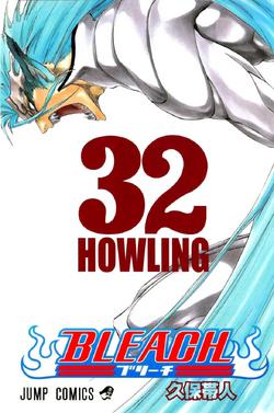 Volume 32.png