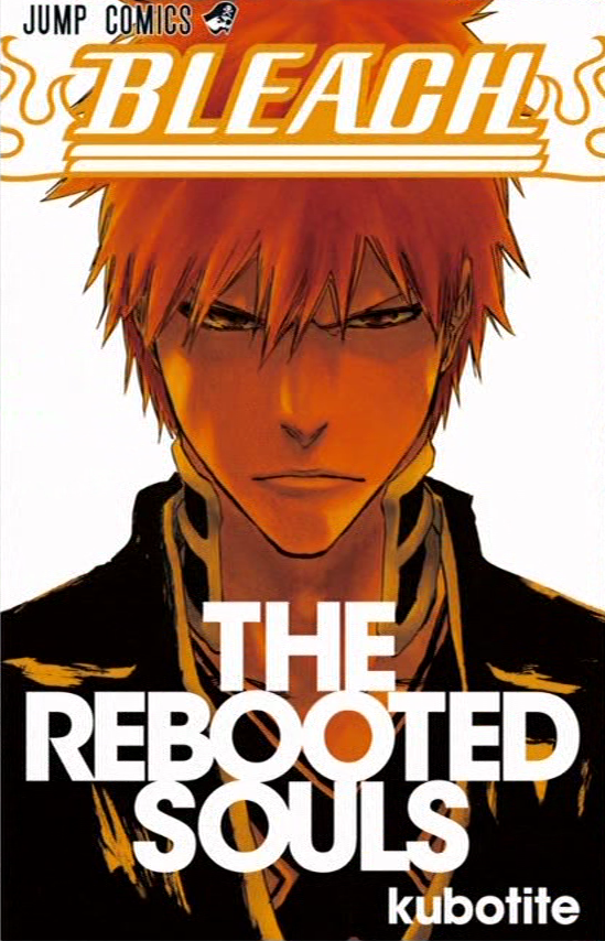 THE REBOOTED SOULS